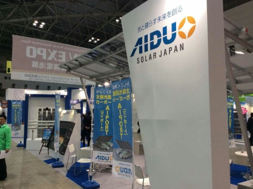 Welcome to Aiduo PV EXPO 2016